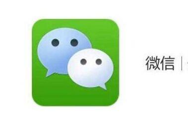 微信公众账号自媒体平台