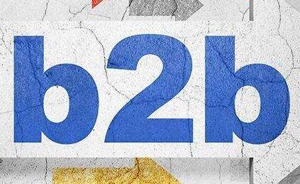 B2B服务平台宣传策划营销推广