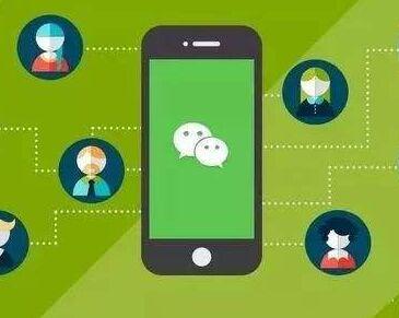 社群如何高效管理原来还有微信社群管理软件