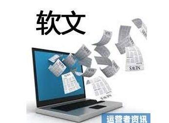 微信推广软文案例解析