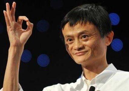 电商马云成功人士的创业故事感想简短一点