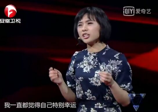 """超级演说家刘媛媛""""寒门贵子""""你一定要看!"""