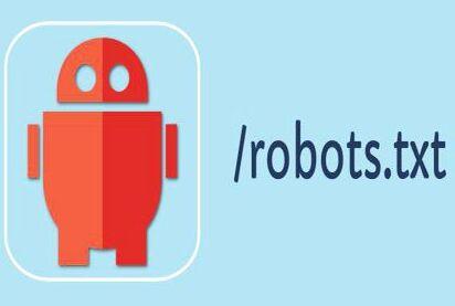 robots.txt文件是否禁止搜索引擎抓取