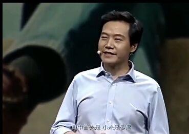 看看小米总裁网红雷布斯10大经典语录视频