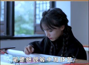 她把活字印刷笔墨纸砚等中国记忆