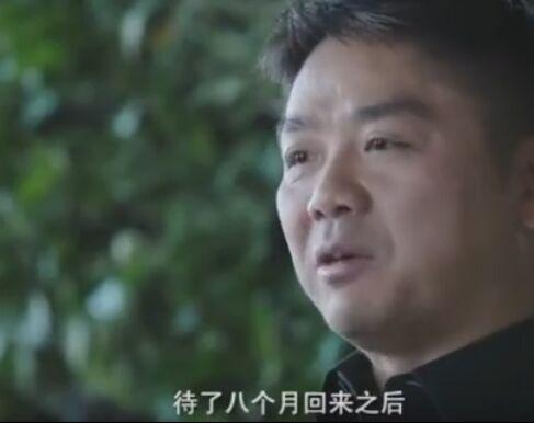 2013年,刘强东去美国进修8个月