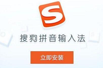 """搜狗发布名为""""点点输入""""的特殊输入法"""