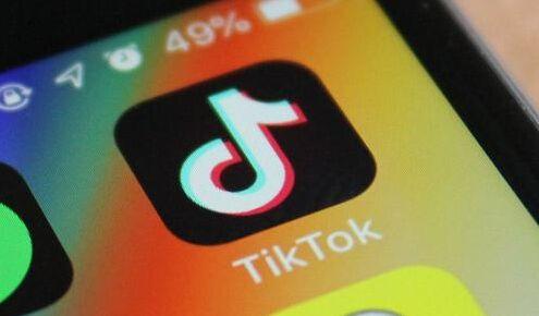 外媒:字节跳动旗下TikTok寻找全球总部
