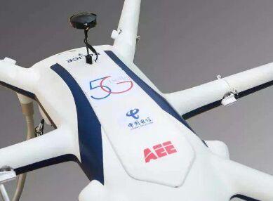 首款无人机专用5G通信产品发布