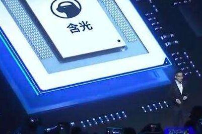 阿里第一颗芯片小米5G新品发布会Disney+即将入驻特斯拉影院