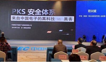 中国计算机软硬件基础体系标准发布