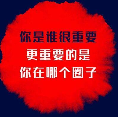 微信社群海报的六大元素