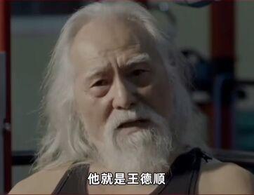 49岁的老北漂都在追求自己的梦想你呢?