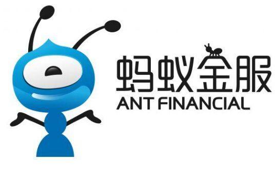 蚂蚁金服或先于百度等在港股上市