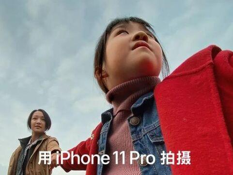 苹果新年短片《女儿》正式上映