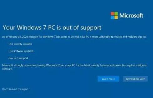 """陌陌孵化音乐社交产品""""织音""""Windows7正式退休"""