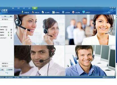 在线视频会议工具