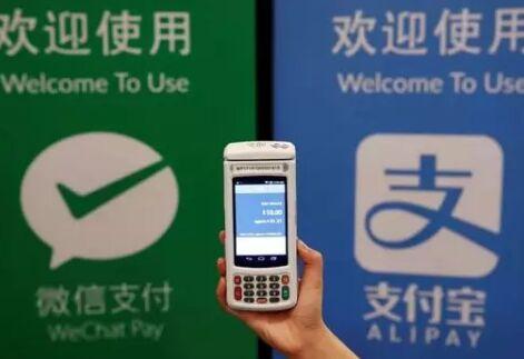 微信支付获得尼泊尔支付牌照