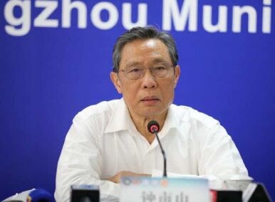 钟南山团队联合腾讯成立联合实验室