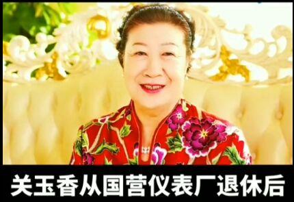 年龄不是问题60岁女性创业卖易拉罐年入过亿故事