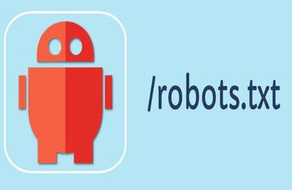 网站robots.txt文件