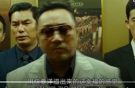 抖音火爆了的韩国大叔马东锡专属BGM节奏