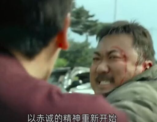 韩国大叔马东锡对又是一巴掌