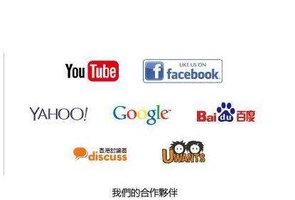 seo营销赚钱案例分析二:赚广告联盟平台的钱