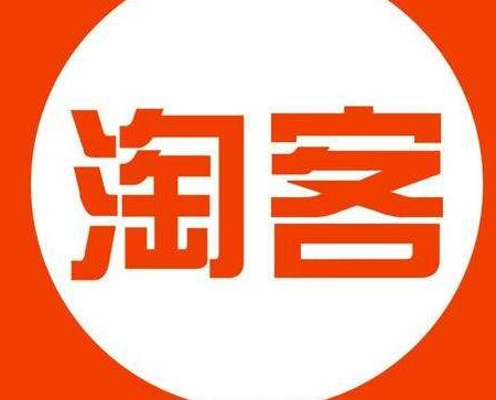seo营销赚钱案例分析三:赚淘客的钱