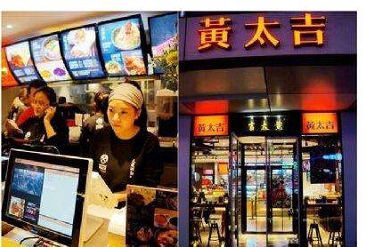 互联网营销案例4、关键词:黄太吉煎饼,O2O