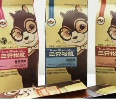 互联网营销案例、关键词:三只松鼠,颠覆传统