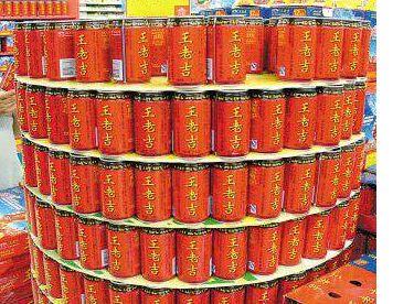 """""""买光超市的王老吉,上一罐买一罐"""""""