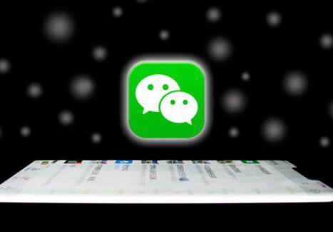 微信上线内容服务(MCN)专区,支持内容类代运营服务