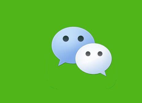 彩蛋:微信 App 语音转文字会自动配上情绪表情