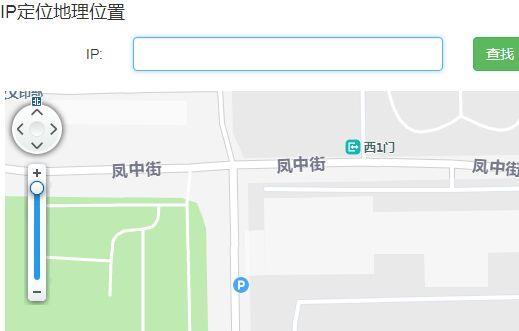 IP定位地理位置工具