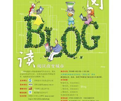 中小企业网络营销博客还有效果值得做吗?