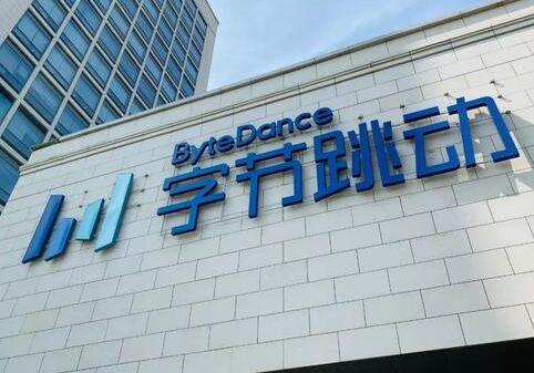 字节跳动5亿元收购百科名医腾讯Q2微信和WeChat合并月活数12.06亿