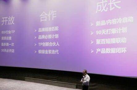 """天猫国际发布""""招商合伙人""""计划,半年招募100家服务商引入1000个新品牌"""