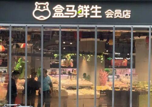 """盒马注册火锅品牌,""""火锅大战""""悄然打响"""