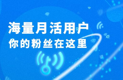 wifi万能钥匙自媒体平台