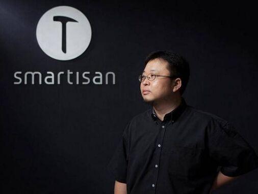 罗永浩败诉,需赔偿半导体公司278万元