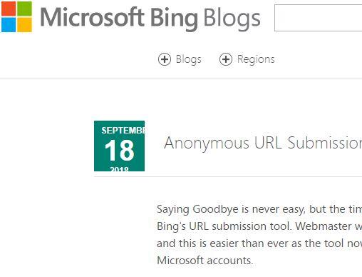 必应 Bing博客提交