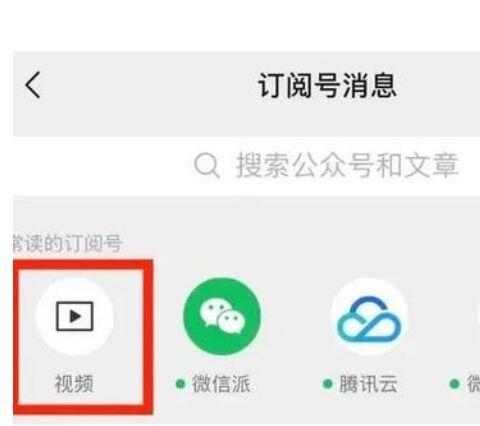 微信视频号内容权衡质量