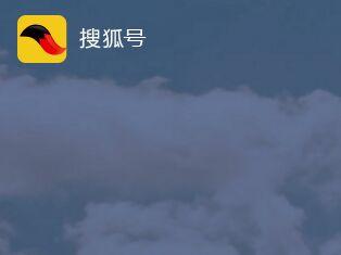 搜狐自媒体怎么赚钱先等等看完这篇也不迟