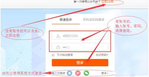 搜狐自媒体申请注册篇1