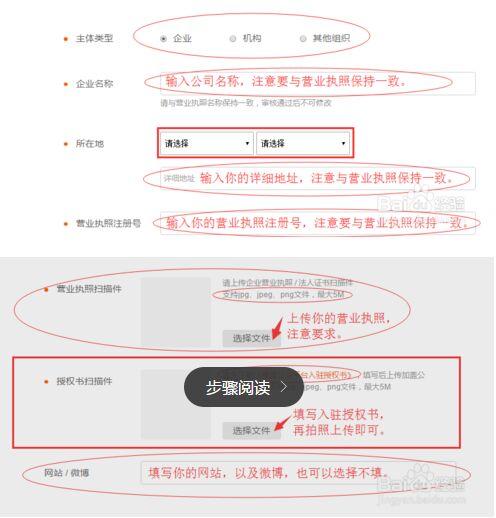搜狐自媒体申请注册篇4