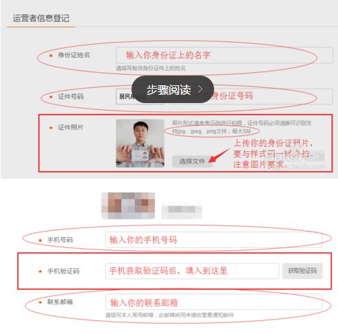 搜狐自媒体申请注册篇5