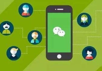 微信群就是社群吗