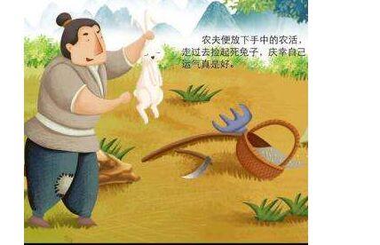 广州seo案例分析销售员学习seo也可以守株待兔