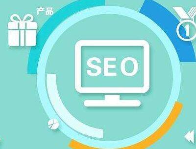网站seo优化方案书的流程